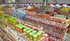 ايران ترفع حظر تصدير معجون الطماطم