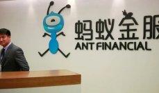 أكبر شركة تكنولوجيا مالية في العالم توقف طرح أوراق مالية بضمان قروض الإنترنت