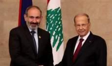 رئيس وزراء ارمينيا زار عون: لعزيز العلاقات الثنائية لا سيما في المجال الاقتصادي