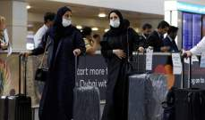 أبوظبي تعفي المسافرون القادمون من 23 دولة من فترة العزل الإجبارية