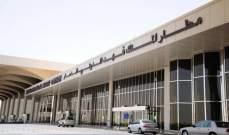 3.2 مليون مسافر عبر مطار الملك فهد الدولي خلال 4 أشهر