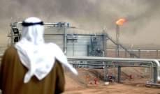 صادرات النفط السعودي إلى أميركا عند أدنى مستوى في عقود