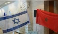 """صحيفة """"إسرائيلية"""": من غير المرجح زيادة التبادل التجاري مع المغرب"""