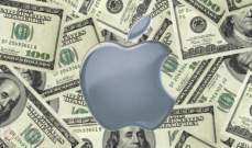 """""""آبل"""" تقترض 8.5 مليار دولار من خلال إصدار سندات"""
