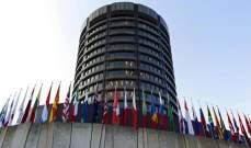 """""""بنك التسويات الدولية"""": العملات الافتراضية لا يمكن أن تحل مكان النقود"""