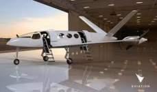 """شركة """"Eviation"""" تفوز بدعم الثري ريتشارد تشاندلر لطرح أول طائرة ركاب كهربائية"""