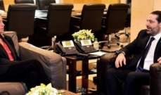 "الحريري بحث مع موغريني بخطوات تنفيذ مقررات ""سيدر"""