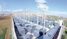 عقد شركة كهرباء زحلة حاضر في اجتماع نجم ووزني وغجر