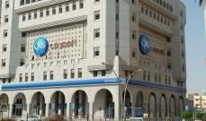 """أرباح """"مصرف قطر الإسلامي"""" ترتفع 5% في الربع الثاني"""