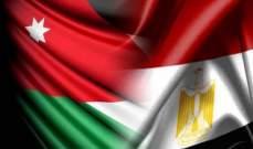 نحو ألفي شركة أردنية تعمل في مصر
