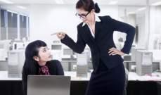7 علامات تدل على أن مديرك لا يحبّك!