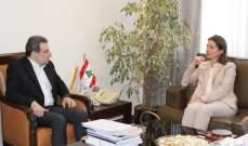أبو فاعور بحث معسفيرة الاتّحاد الاوروبيسبلزيادة الصادرات الى اوروبا