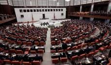 البرلمان التركي يقر موازنة 2020