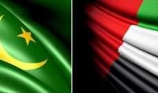 الإمارات تخصص ملياري دولار لمشاريع واستثمارات في موريتانيا