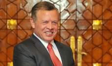 ملك الأردن أكد على أهمية وقوف العالم إلى جانب لبنان