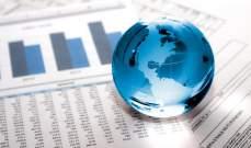 محصلة الاحداث الاقتصادية للعام 2018 مع الخبير المالي في دبي وليد الحلو .. وماذا ينتظر الاقتصاد العالمي من استحققات في 2019؟