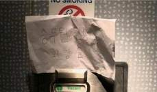 """KLM"" تعتذر رسميا من المسافرين بسبب هذه الورقة على المرحاض"