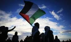"""""""أونكتاد"""": إنهيار الاقتصاد الفلسطيني وشيك"""