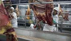 البرازيل.. واشنطن ستأخذ وقتاً لرفع الحظر على واردات اللحوم