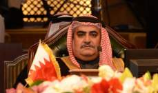 وزير خارجية البحرين في القمة العربية: يجب أنندرك اهمية تفعيل وتعزيز التعاون العربي لمواجهة الظروف الاقتصادية