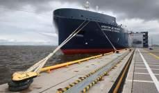 روسيا.. صادرات المواد غيرالأوليةوصل العام الماضي إلى 161.3 مليار دولار