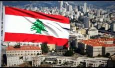 """انقاذ الوضع المالي اللبناني المأزوم مرتبط بصرامة """"صندوق النقد"""" وزمكحل يؤكد وضع اداء الحكومة والاصلاحات تحت مجهر الدول المانحة"""