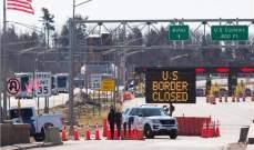 أميركا تمدد إغلاق الحدود مع كندا والمكسيك حتى 21 كانون الأول