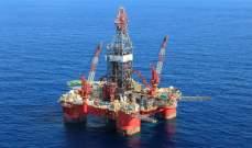 صادرات قطر من النفط والمكثفات تنخفض 19% في أيلول