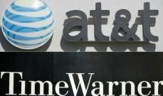 """استحواذ """"إيه تي أند تي"""" على """"تايم وارنر"""" مقابل 81 مليار دولار"""
