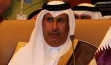 تقارير بريطانية :تصفية أملاكرئيس الوزراء القطري السابق في اوروبا خشية من الملاحقات القضائية