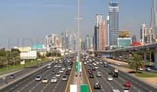 سلطات الامارات أطلقت نظام إقامة جديد سيشمل مزيدا من الفئات