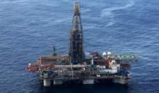 اتحاد نقابات العاملين في قطاع الغاز والتنقيب: تسريب نتائج الحفر الأولية تسبب بخسارة تجارية وتأجيل الدورة الثانية للتراخيص