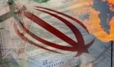 إيران تتجه الى تخفيض أسعار الفائدة لتحفيز الاقتصاد