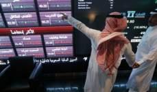 5.7 مليار قيم عمليات الأجانب في سوق الأسهم السعودي خلال شباط