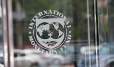 """""""صندوق النقد"""": بريطانيا تحتاج لزيادة إيرادات الضرائب لتقليص العجز"""