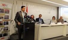 """توقيع مذكرات تفاهم بين التعاونيات الزراعية اللبنانية وصندوق التنمية الاقتصاديّة والاجتماعيّة """"ESFD"""""""