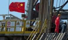 عقود النفط الصينية تتراجع بنسبة 7% جراء الحرب التجارية المتصاعدة