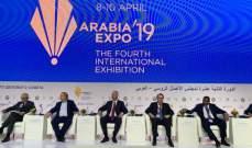 شقير في إفتتاح مجلس الاعمال الروسي العربي: نعطي أهمية خاصة لتطوير علاقتنا مع روسيا