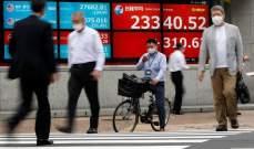 الأسهم اليابانية تغلق على تراجع بتأثير من تضرر معنويات المستثمرين