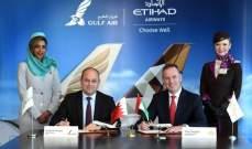 """""""الاتحاد للطيران"""" و""""طيران الخليج"""" توقعان اتفاقية شراكة بالرمز لتعزيز التعاون بينهما"""