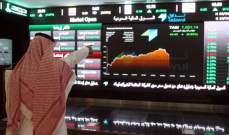 السوق السعودي يتراجع بأكثر من 100 نقطة دون الـ8200 نقطة لأول مرة منذ نحو شهر