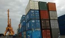 إيران.. حجم التجارة الخارجية بلغ 64 مليار دولار خلال الأشهر التسعة الماضية