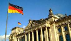 بنك المانيا المركزي يؤيد تخلي بنك أوروبا المركزي عن آلية الأزمة