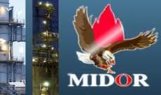 """""""ميدور"""" المصرية توقع اتفاق قرض مع 3 بنوك عالمية بقيمة 1.2 مليار دولار"""