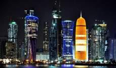 قطر: عدد السياح يسجل نمواً نسبته 10.7%