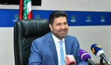 غجر: الأنشطة البترولية في المياه اللبنانية مُستمرة