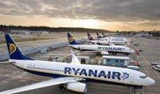 رايان إير تعتزم إضافة 2000 طيار خلال السنوات الثلاث المقبلة