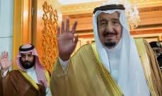 السعودية: نصيب الفرد من الناتج المحلي يتراجع 5.7% بالربع الأول
