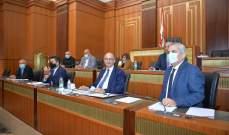 لجنة الأشغال:سنستكمل إجتماعاتنا لإصدار توصية بالتمديد سنة لكهرباء زحلة