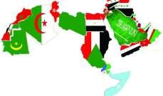 تقرير: تراجع جاذبية الدول العربية كوجهة استثمارية